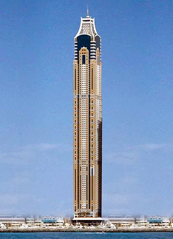 برج ايليت ريزيدنس