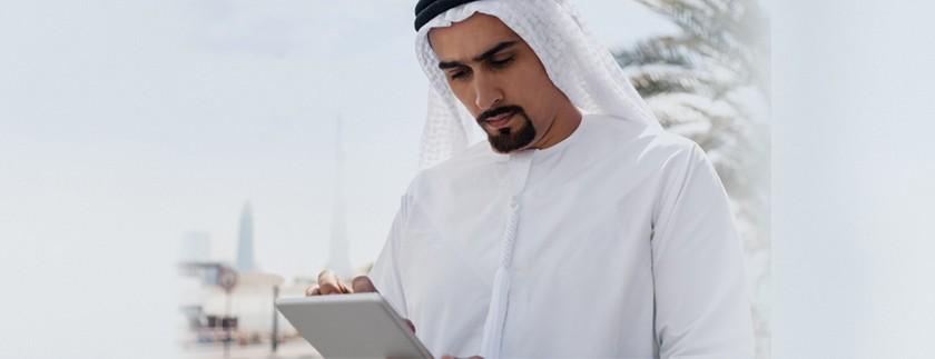 الرهن العقاري في دبي