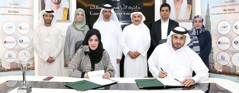 مركز تشجيع وادارة الاستثمار العقاري في دبي