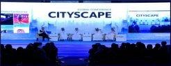 معرض سيتي سكيب جلوبال في دبي من 11 إلى 13 سبتمبر 2017
