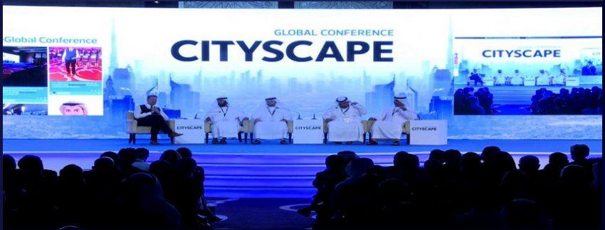 معرض سيتي سكيب جلوبال في دبي