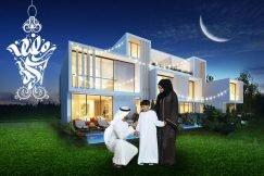عروض على عقارات دبي في رمضان 2018