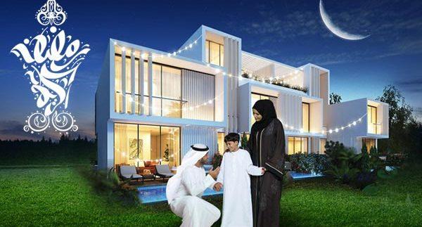 صورة عروض على عقارات دبي في رمضان 2018