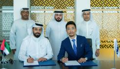 الاستثمارات العقارية الصينية في دبي : قفزة نوعية
