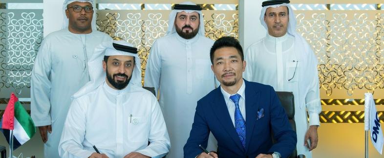 الاستثمارات العقارية الصينية في دبي