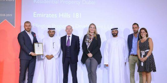جائزة العقارات الدولية 2018 دبي