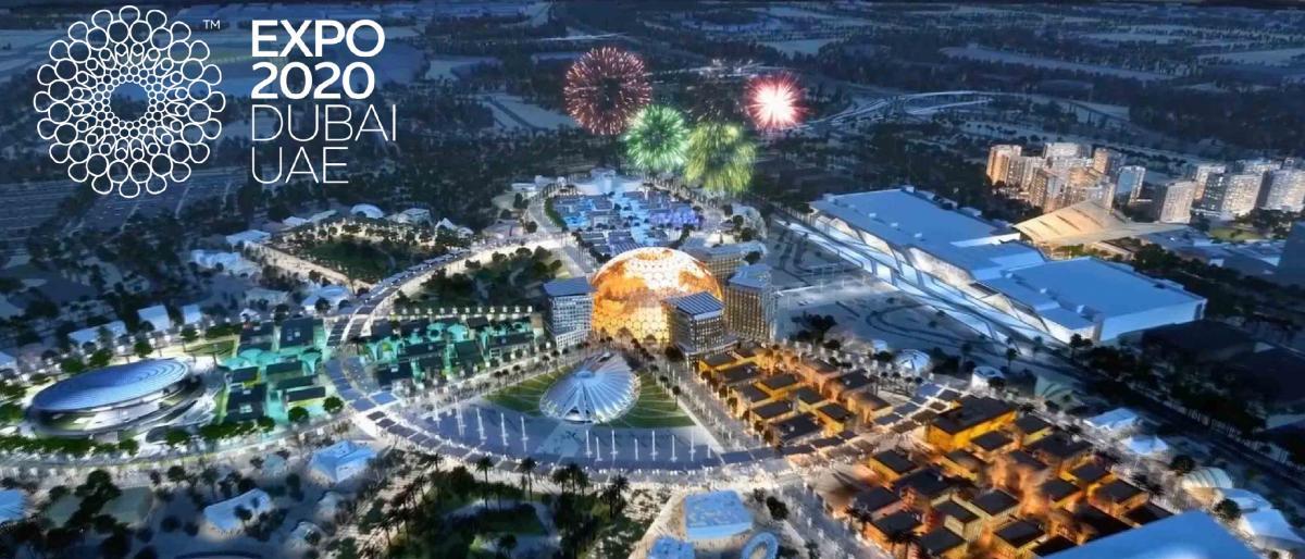 """""""إكسبو 2020 دبي"""""""